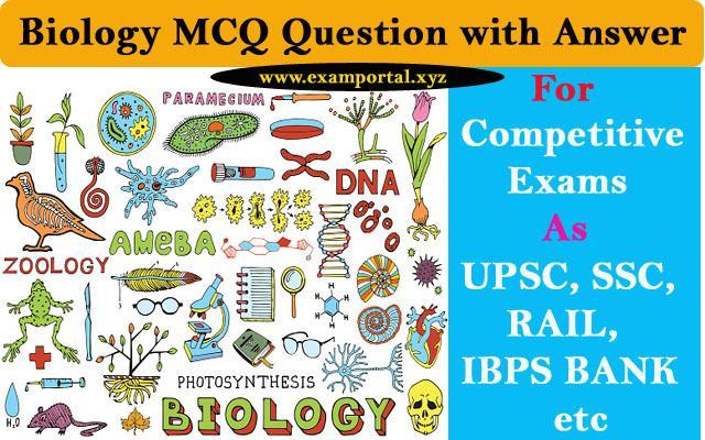 Biology MCQ Questions