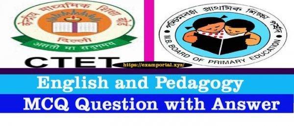 English and Pedagogy MCQ Question