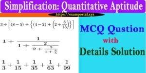 Simplification MCQ