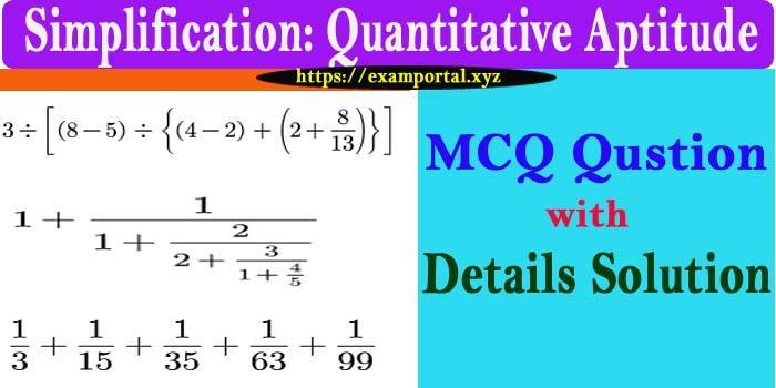 Simplification MCQ