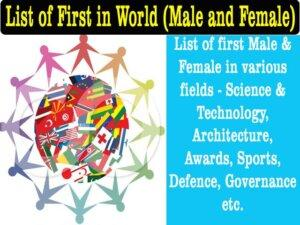 List of the First in World
