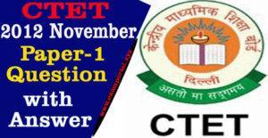 2012-Nov-CTET-Paper-I-Questions