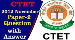 2012 Nov CTET Paper-II Questions