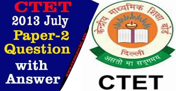 CTET July 2013 Question Paper-2