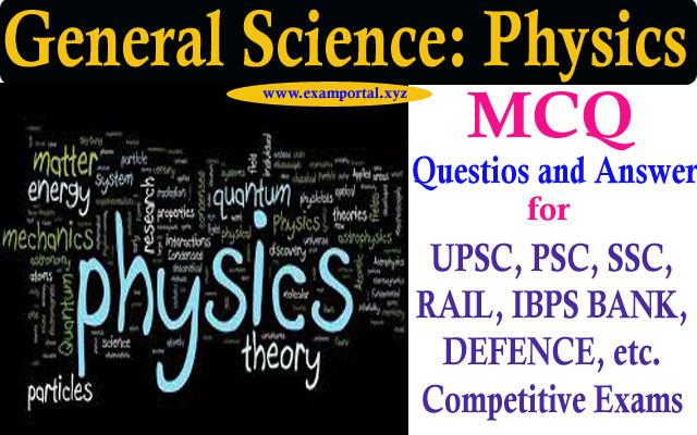 Physics MCQ questions