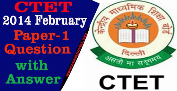 CTET 2014 February Paper-1 Question