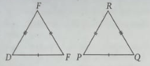 Math, Science and pedagogy quiz-2_ans11