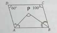Math, Science and pedagogy quiz-2_ans12