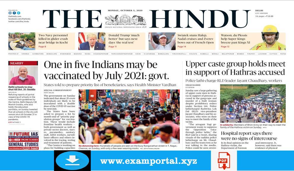 The Hindu epaper