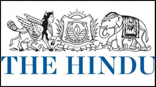 The Hindu newspaper pdf
