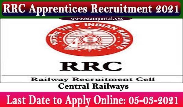 RRC Apprentices Recruitment 2021