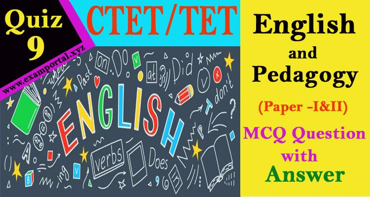 English and Pedagogy mcq Questions quiz-9